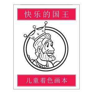 Happy King Chinese
