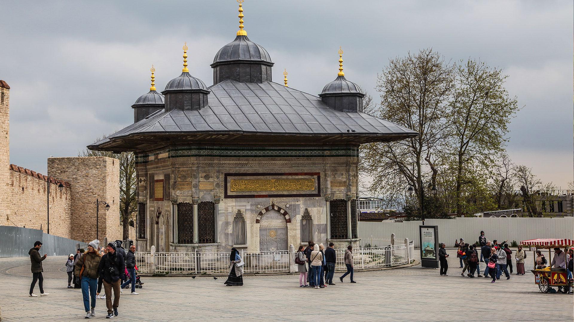 Istanbul fountain